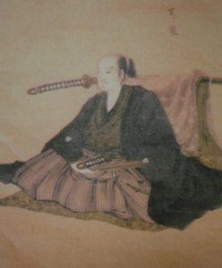 Muso Jikiden Eishin Ryu iaijutsu 1