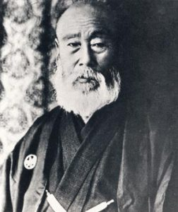 Oe Masamichi